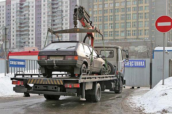 избежание незаконной эвакуации автомобиля
